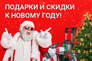 Дед Мороз устроился в Tatra Garden и дарит подарки!